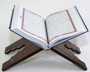 Деревянная раскладная подставка под Коран ручной работы с узорами малая (выжигание) - фото 1