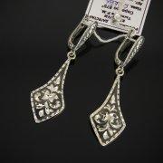 Кубачинские серебряные серьги ручной работы с чернением арт.7469