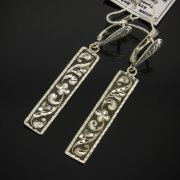 Кубачинские серебряные серьги ручной работы с чернением арт.7470