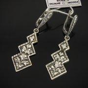 Кубачинские серебряные серьги ручной работы с чернением арт.7471