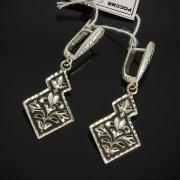 Кубачинские серебряные серьги ручной работы с чернением арт.7481