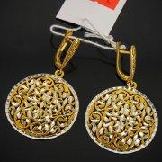 Кубачинские серебряные серьги с позолотой ручной работы арт.7555