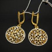 Кубачинские серебряные серьги с позолотой ручной работы арт.7561