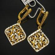Кубачинские серебряные серьги с позолотой ручной работы арт.7574