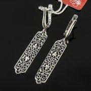 Кубачинские серебряные серьги с филигранью ручной работы арт.7873