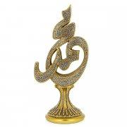 Мусульманская сувенирная статуэтка арт.5443