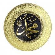 Мусульманская сувенирная тарелочка арт.5436