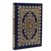 Коран на арабском языке большой (мединский) арт.5405