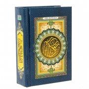 Коран на арабском языке малый  (обложка небесная)