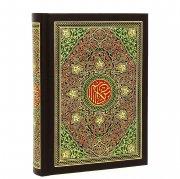 Коран на арабском языке средний (обложка коричневая, цветной орнамент)