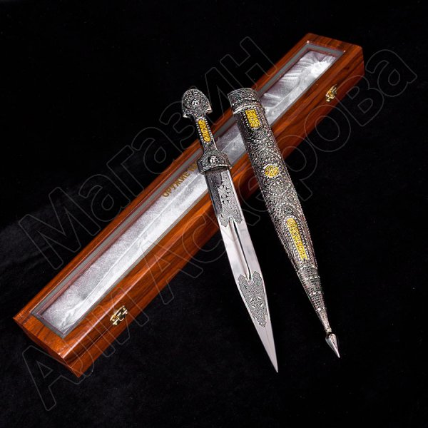Кубачинский подарочный набор в футляре (кинжал с серебряными вставками) арт.2942