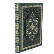Подарочное издание - Коран на арабском языке (кожаный переплет, золотой обрез)