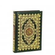 Коран на арабском языке малый  (обложка зеленая)
