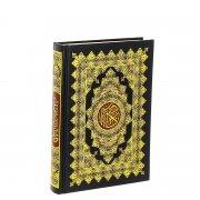 Коран на арабском языке малый  (обложка черная)