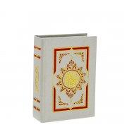 Коран на арабском языке малый в подарочной коробке  (обложка серая)