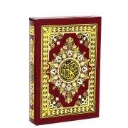 Подарочное издание - Коран на арабском языке (красный, золотой обрез)