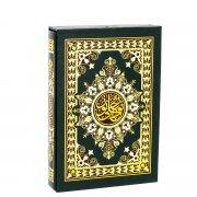 Подарочное издание - Коран на арабском языке в футляре (зеленый, золотой обрез)