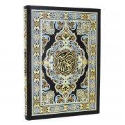Подарочное издание - Коран на арабском языке (черный с узорами)