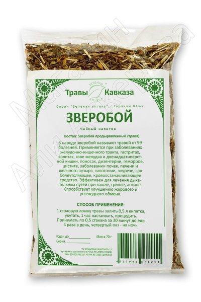 трава для лечения простатита Как